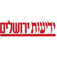 jerusalem-copy4.jpg