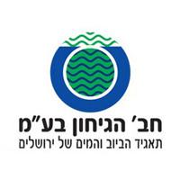 HaGihon-Jerusalem copy.jpg