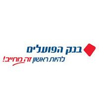 poalim_logo_small copy.jpg