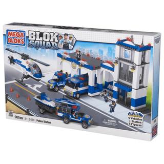 Mega Bloks Police Station