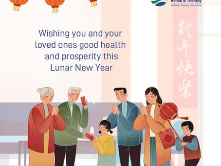 CNY 2021 - Happy 牛 Year