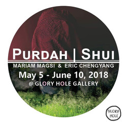 Purdah | Shui
