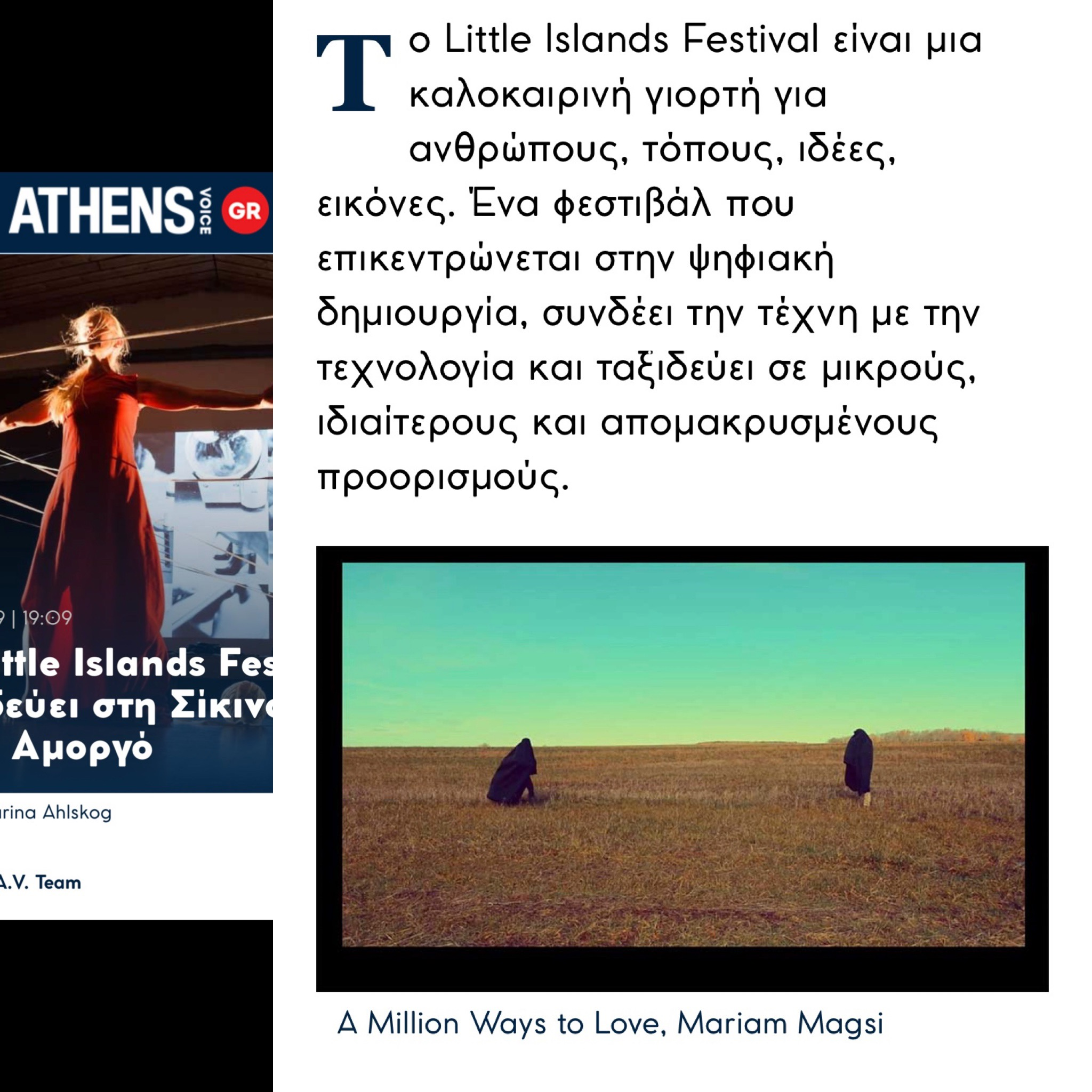 Athens Voice, Greece