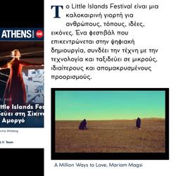 Athens Voice, Greece