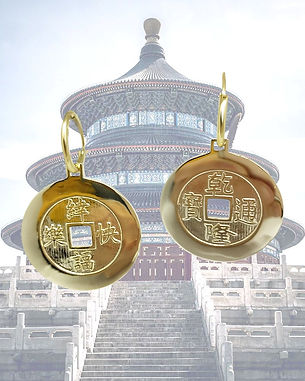 LINYUAN JEWELLERY- CHINESE COIN EARRINGS