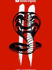Cobra Kai.jpg