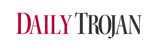 Daily Trojan Profile