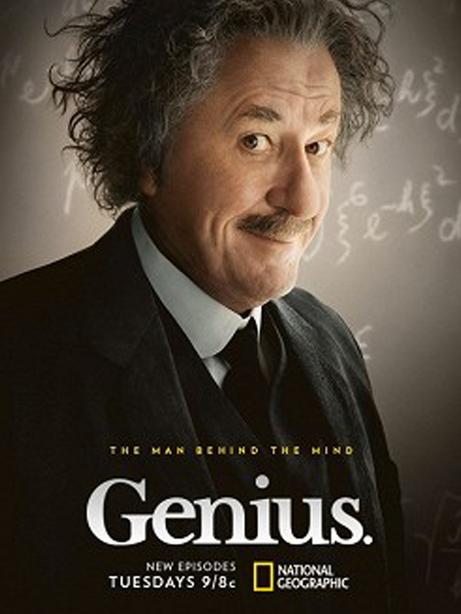 Genius Main Theme