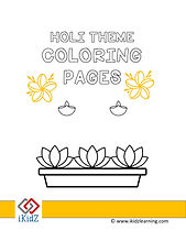 ColoringBookHoli.jpg
