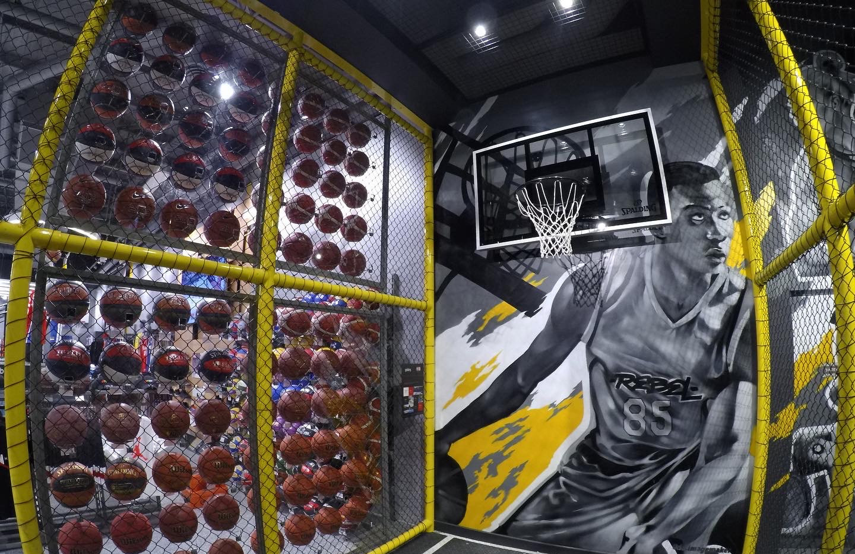 Rebel Sport Half Court