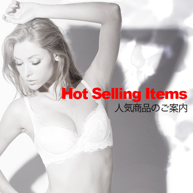 HOT SELLING ITEMS!