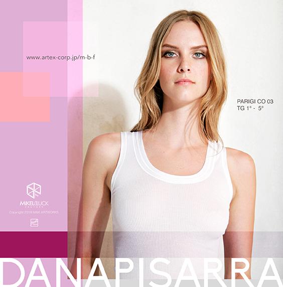 DANAPISARRA