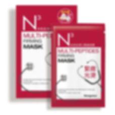 neogence-n3-multi-peptides-feszesito-fat