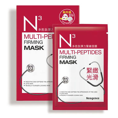 neogence-n3-multi-peptides-feszesito-fat