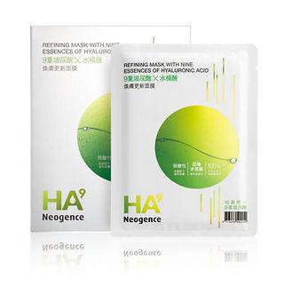 Neogence-HA9-hialuronsavas-porusosszehuz