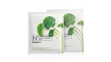 neogence-bormegujito-fatyolmaszk-azsiai-