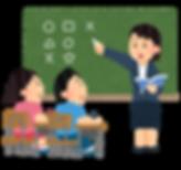 school_class_woman.png