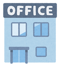 building_business_office.png