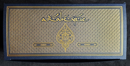 Arabesque Players Edition - Brick