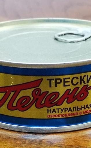 Печень трески атлантической сделано в море гост 13272-2009 нетто 230 г