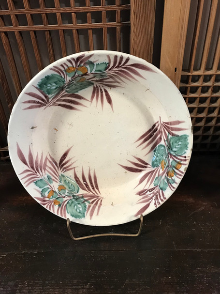 19th Century Portuguese Plate from Coimbra