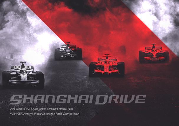 Shanghai Drive