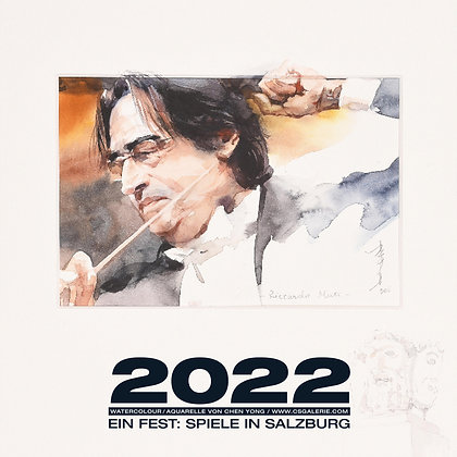 Kalender 2022/F (29,7x29,7 cm)