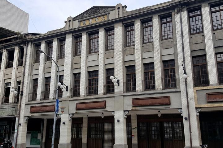 重返老台北的摩登時代|大千百貨