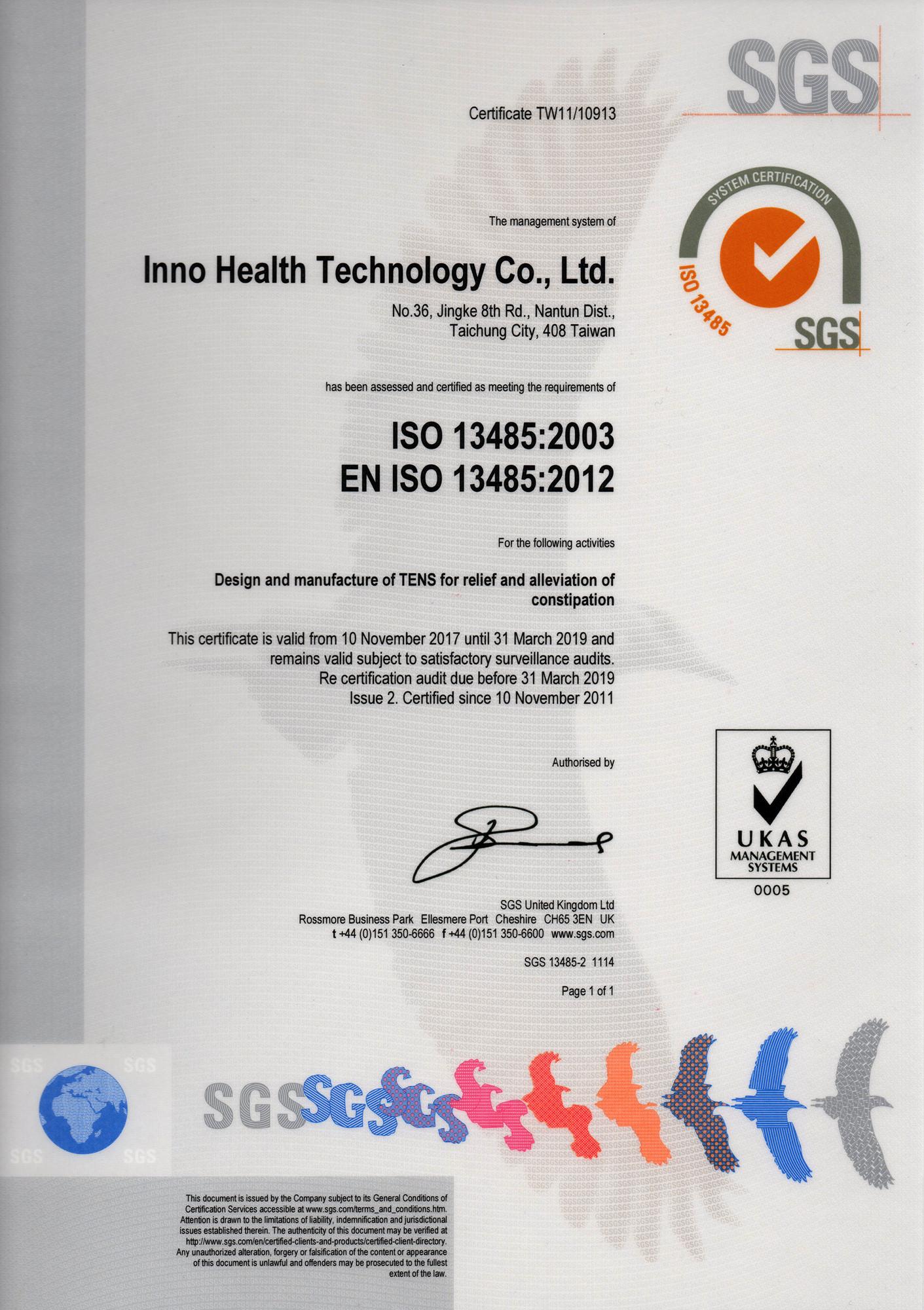 ISO 13485-新版