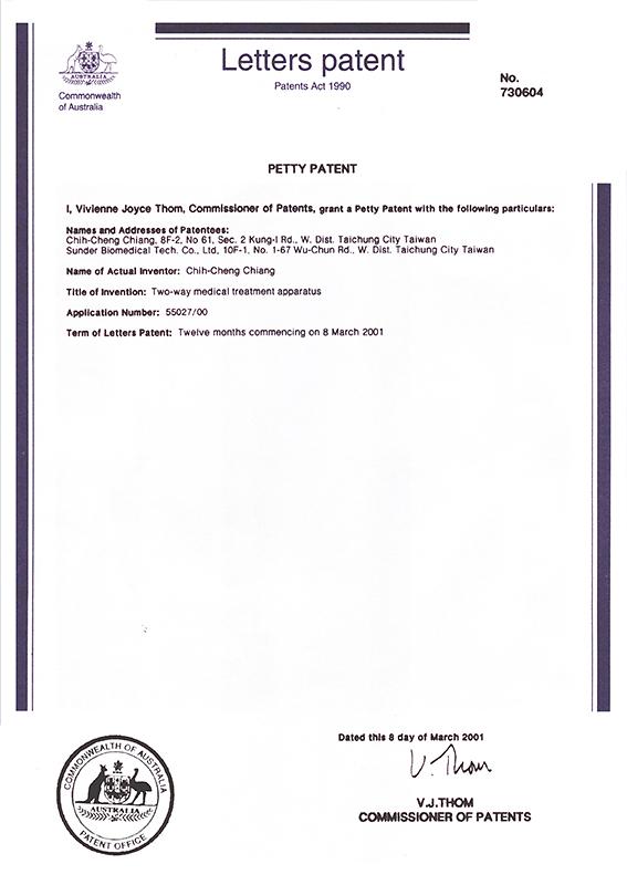 Australian Patent