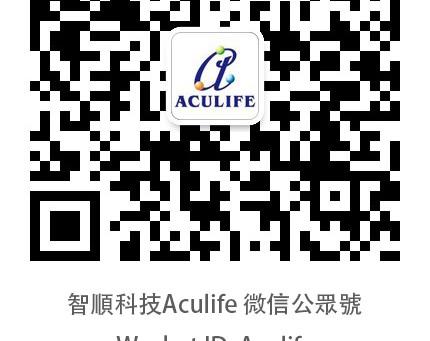 智順科技開通微信公眾號 Follow us on WeChat!