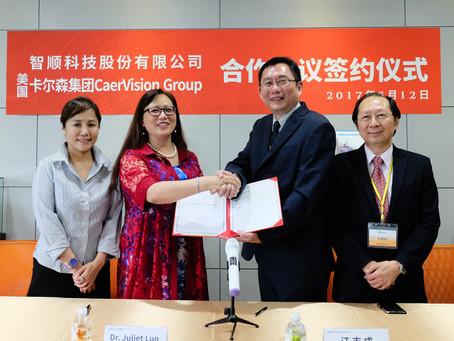 智順科技與美國最大醫療保健傳媒卡爾森集團簽署合作協議