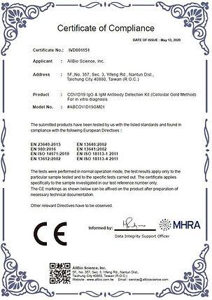 CE認證.jpg