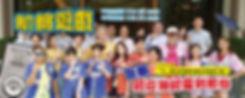 20200717-公司官網Banner-飢餓遊戲_1500x600px_工作區域