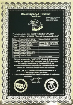 CIVA-USA Recommended Product Certificate