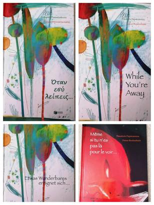 """""""Όταν εσύ λείπεις"""" , ένα βιβλίο για τη φύση και τον άνθρωπο"""