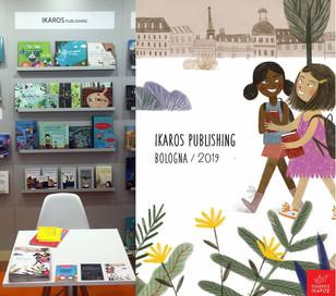 Με τις εκδόσεις Ίκαρος στη διεθνή έκθεση παιδικού βιβλίου στην Μπολόνια Απρίλιος 2019