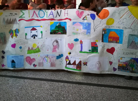Η Σιλουανή παρέα με τα παιδιά του 6ου Δημοτικού Σχολείου Γιαννιτσών. Πανέμορφες ζωγραφιές, ενδιαφέρο