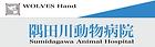 wh_banner_sumidagawa隅田川.png