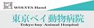 wh_banner_tokyobayベイ.png