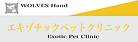 wh_banner_exizoエキゾ.png