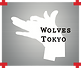 wolves tokyo ロゴ.png