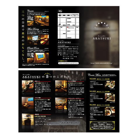 Akatsuki @ TAKASAKI  type : Pamphlet size : 210*297
