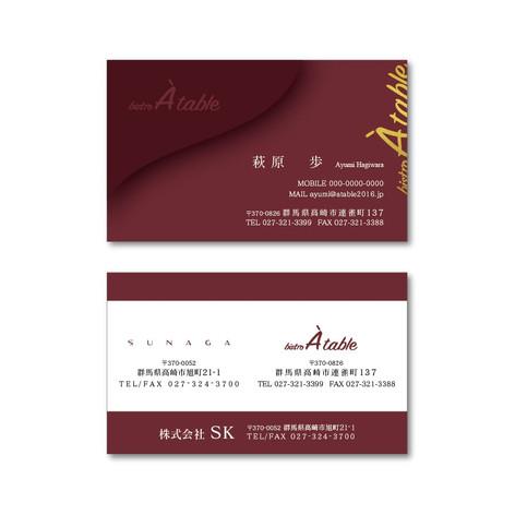 Bistro atable @TAKASAKI  size : 55*91