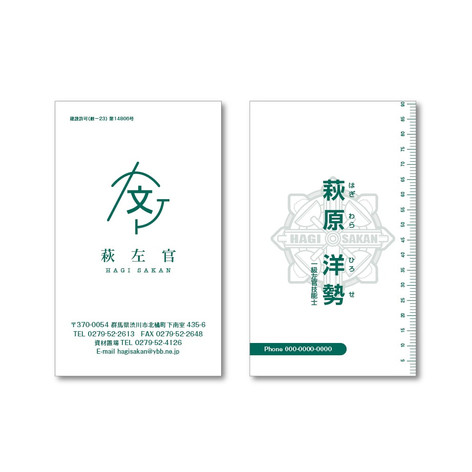 Hagisakan @ SHIBUKAWA  size : 91*55