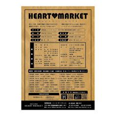Heart market @ MAEBASHI  type : Leaflet size : 257*182