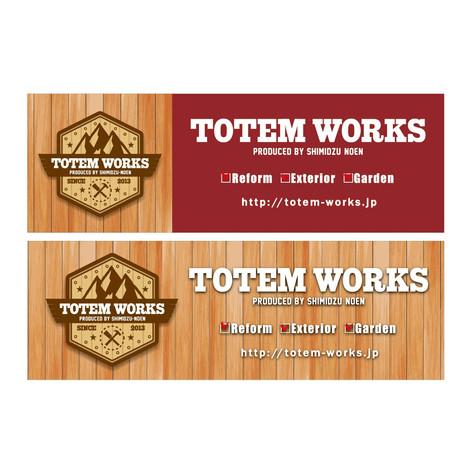 Totem works @ TAKASAKI  type : Banner size : 500*1500
