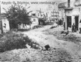 Ethnos 9.5.1964.JPG