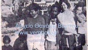 """Χίππηδες & """"αλητοτουρίστες"""" στην Ελλάδα του 1960 -Αυτοί οι """"ρυπαροί και μακρυμάλληδες τοξικομανείς"""""""