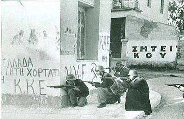 Fokionos&Thiras 1944.jpg